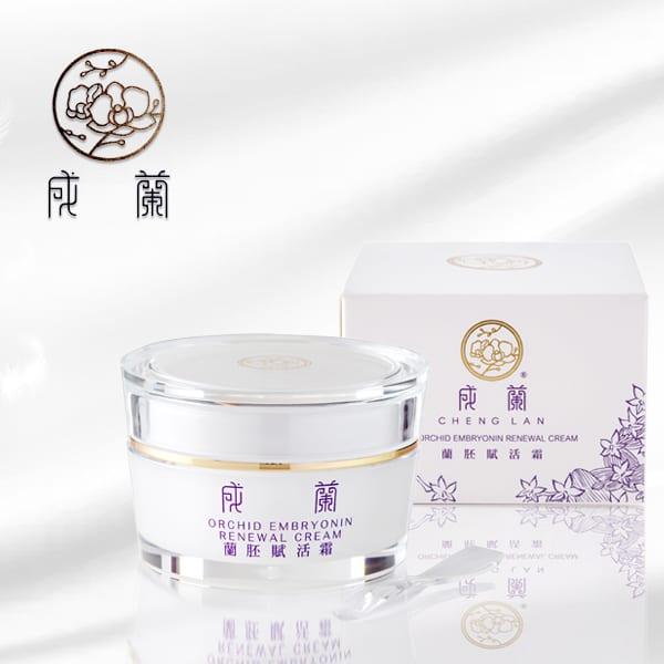 chenglan-renewal-cream1_01